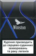 winston-xs-blue